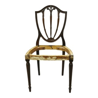 Antique Hepplewhite Carved Mahogany Plume Prince of Wales Dining Side Chair For Sale