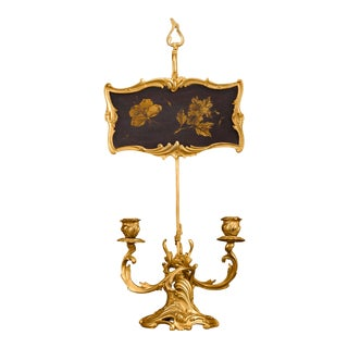 Mid 19th Century Rococo Wood Panel Candelabrum For Sale