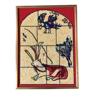 Vintage Hand Done Chagall Window Needlepoint 1970's For Sale