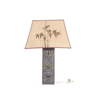 Chinoiserie Fretwork Bronze Table Lamp For Sale