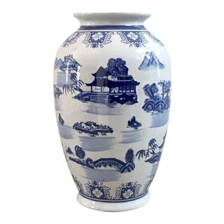 Blue and White Stoneware Pagoda Design Vase For Sale