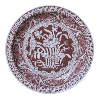Contemporary Copper Underglaze Lotus Platter Porcelain by Cobalt Guild