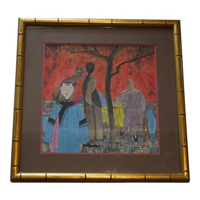 Modern Colorful Chinese Art Print For Sale