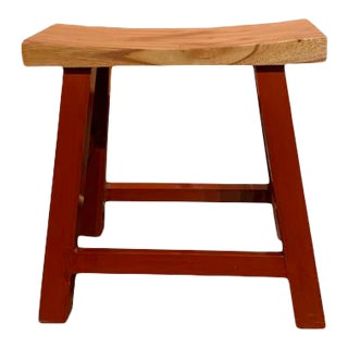 Color Block Saddle Shaped Stool For Sale