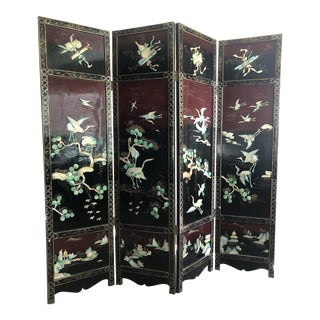 19th C. Chinese Four Panel Screen