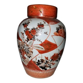 Antique Japanese Imari Herb Pot 19th Century For Sale