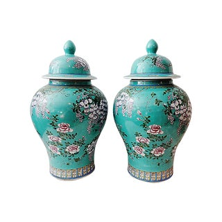 "Famille Rose Porcelain Jars - a Pair 24"" H"