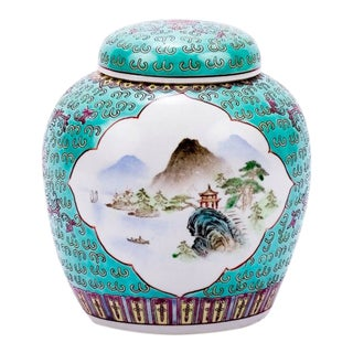 Teal Lidded Ming Porcelain Jar Landscape Madallion
