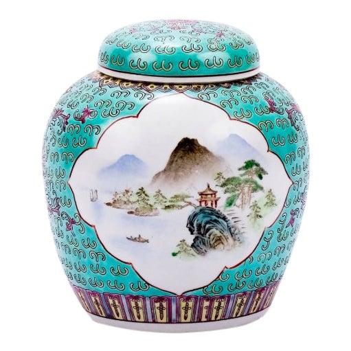 Teal Lidded Ming Porcelain Jar Landscape Madallion For Sale
