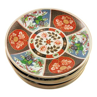 Vintage Japanese Imari Dishes Plates - Set of 8 For Sale