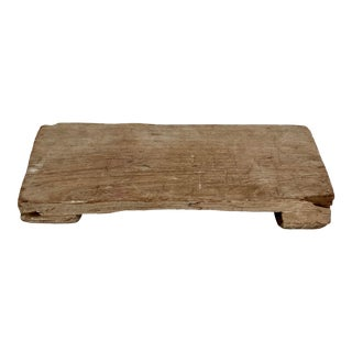 Rustic Wood Trivet/Plateau For Sale