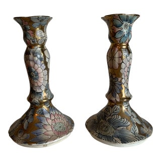 Vintage Asian Floral Gilded Porcelain Candle Holders - a Pair For Sale