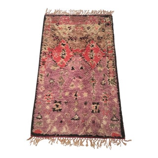 Anthropologie Double Diamond Wool Rug - 3′3″ × 5′3″ For Sale