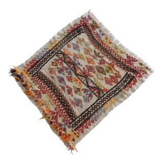Turkish Vintage Cappadocia Handmade Geometrical Design Small Rug For Sale