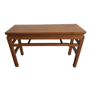 China Altar Console Table