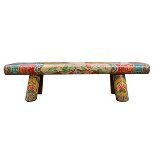 Chinese Vintage Elephants Wood Bench Preview