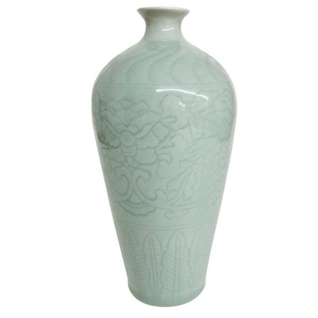 Vintage Forester II Celadon Vase For Sale In New York - Image 6 of 6