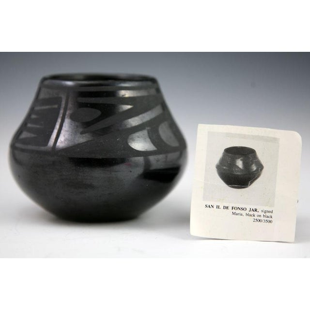 Maria Martinez & Popovi Da Black on Black Jar, 1950 - Image 6 of 8