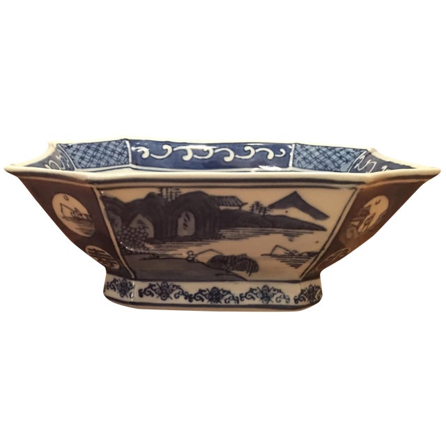 Blue & White Asian Bowl - Image 1 of 5