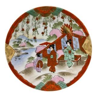 Vintage Japanese Artisan Plate