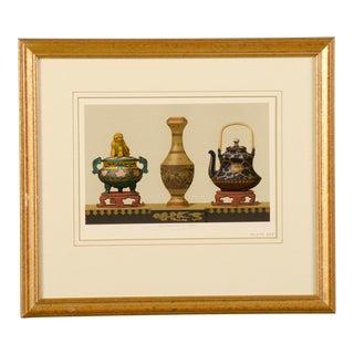 """""""Keramic Art of Japan"""" Lithograph, Firmin Didot et Cie., Paris, France c.1875 For Sale"""
