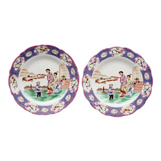 Minton Dessert Plates, Pair, Circa 1852 For Sale