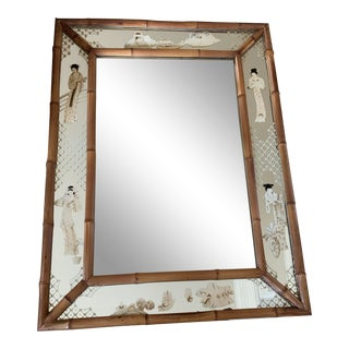 Rare Vintage Bamboo Chinoiserie Mirror For Sale