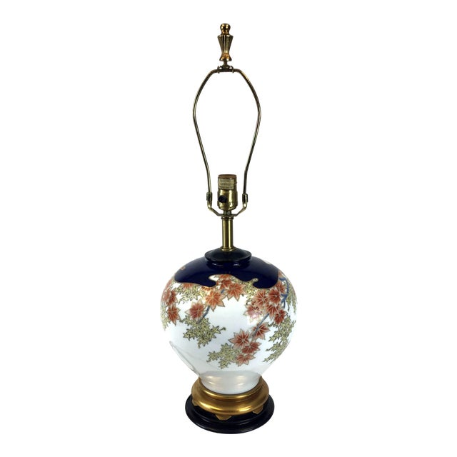 Marbro Japanese Style Porcelain Lamp For Sale