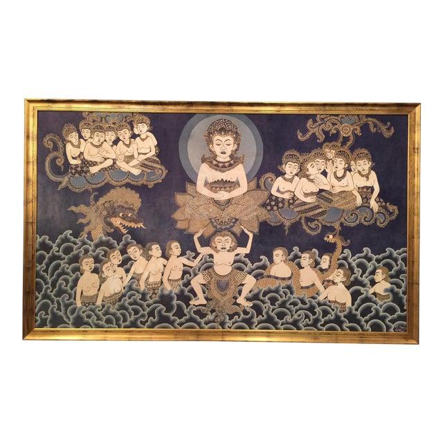 Framed Cultural Theme Indonesian Batik Artwork - Image 1 of 11
