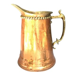 Vintage 1960s Copper & Brass Handled Pitcher For Sale