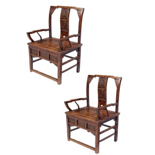 1940s Vintage Carved Chinese Arm Chairs - A Pair For Sale