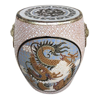 Chinese Porcelain Dragon Garden Stool For Sale