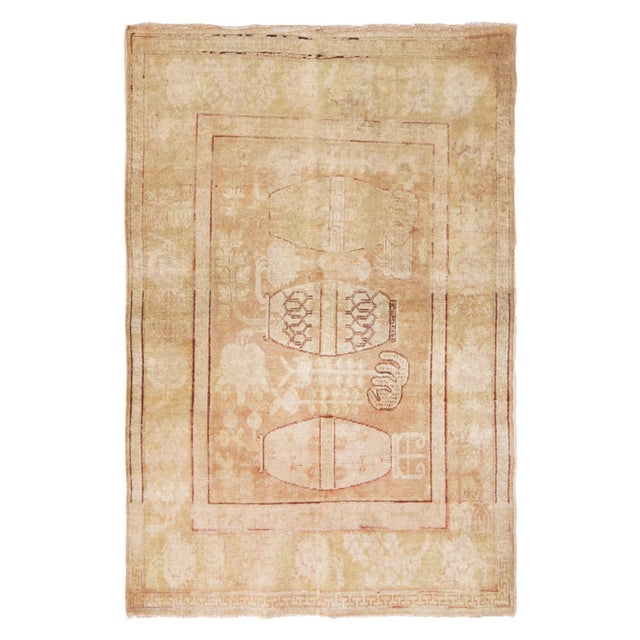 Antique Khotan Transitional Vase Pictorials Beige and Pink Wool Rug - 4′4″ × 6′6″ For Sale In New York - Image 6 of 6