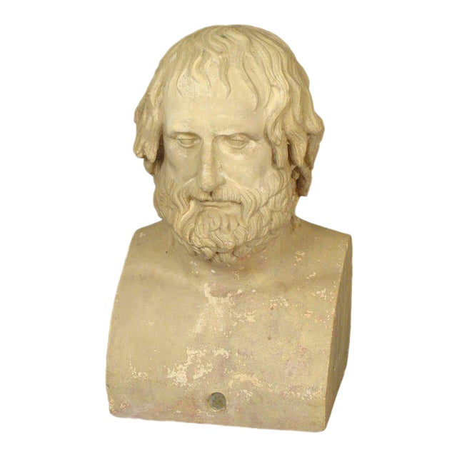 Composition Bust of Euripides - Image 1 of 11