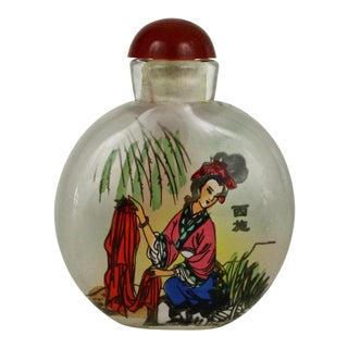 Art Glass Painted Bottle