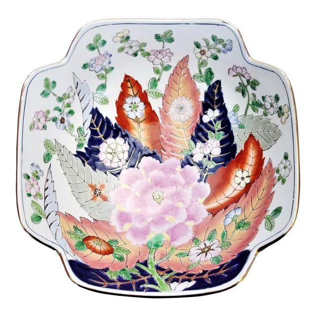 Large Chinese Porcelain Tobacco Leaf Bowl With Gold Trim - Feng Shui - Asian Palm Beach Boho Chic Flowers Peony Tropical Coastal For Sale