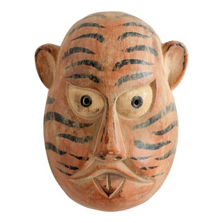 Carved Wooden Animal Wall Hanging Mask For Sale