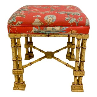 Chinese Chippendale Style Ottoman Att. Erwin Lambeth For Sale