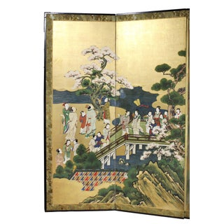 Japanese Six-Panel Paper Screen Preview