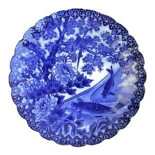 Mid Century Blue & White Japanese Koi Fish Carp Plate Platter For Sale