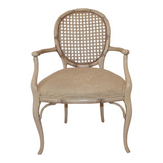 Asian Wood & Cane Accent Chair For Sale