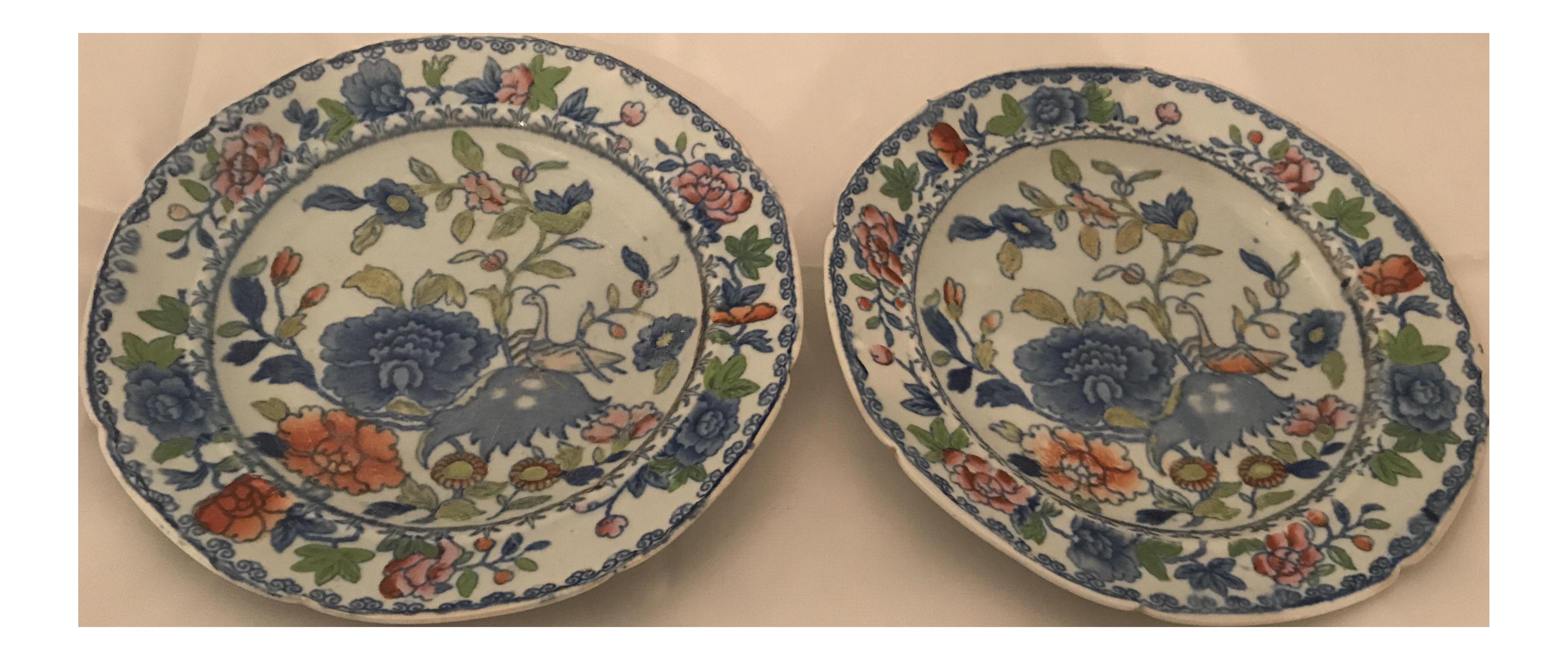 Masons Ironstone Plantation Colonial Salad Plates - a Pair  sc 1 st  Chairish & Masons Ironstone Plantation Colonial Salad Plates - a Pair | Chairish