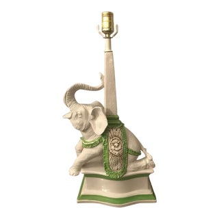 1960s Ceramic Elephant Table Lamp