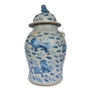 Chinoiserie Blue and White Foo Dog Ginger Jar For Sale