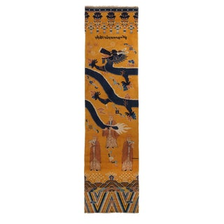 Antique Peking Traditional Dragon Motif Gold and Blue Wool Rug - 4′3″ × 6′4″ For Sale