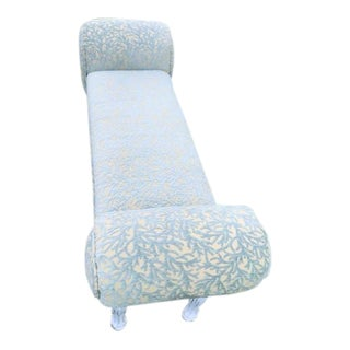 Upholstered Patterned Bench