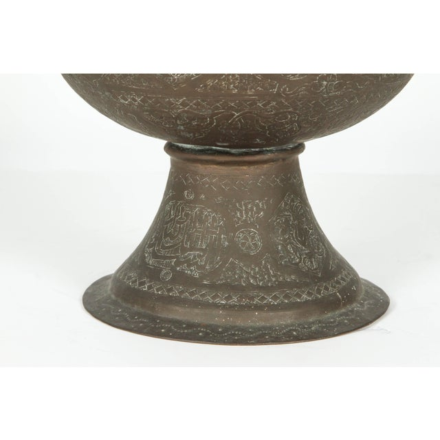 Mid 19th Century Tall Brass Middle Eastern Vase For Sale - Image 4 of 7