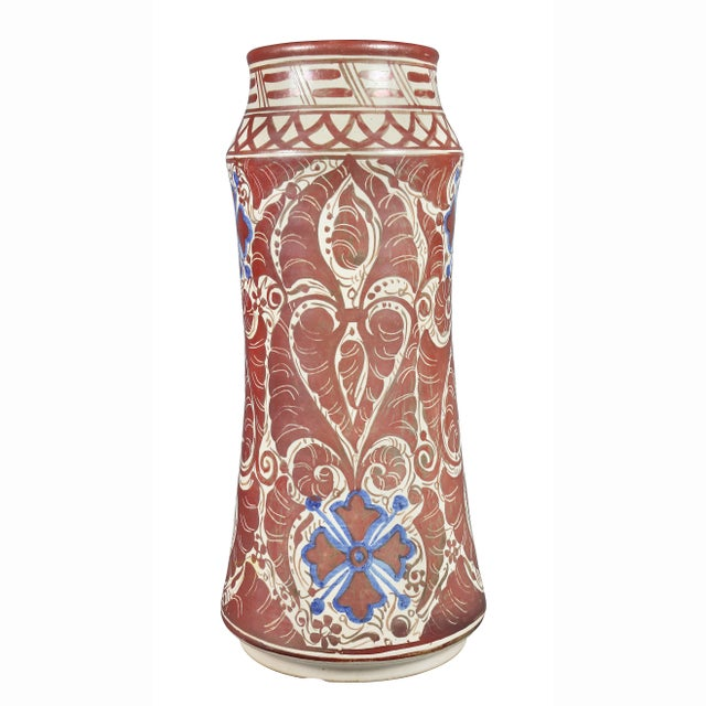 Ceramic Hispano- Moresque Ware Pottery Vase For Sale - Image 7 of 10