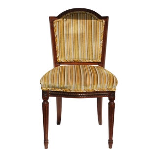 Vintage Carved Wood French Side Chair C1950's For Sale