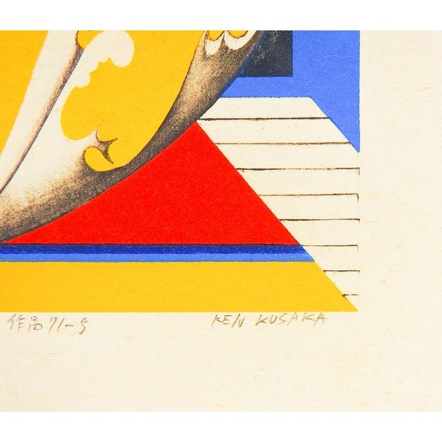 Pop Art Etching by Ken Kusaka - Image 3 of 5